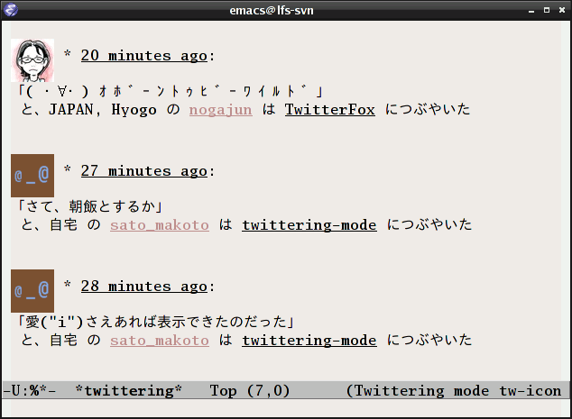 Index of /misc/dust/screenshots/lfs/emacs